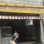 New Toho Food Center: The oldest restaurant in Manila