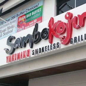 Buffet Buster: Sambo Kojin